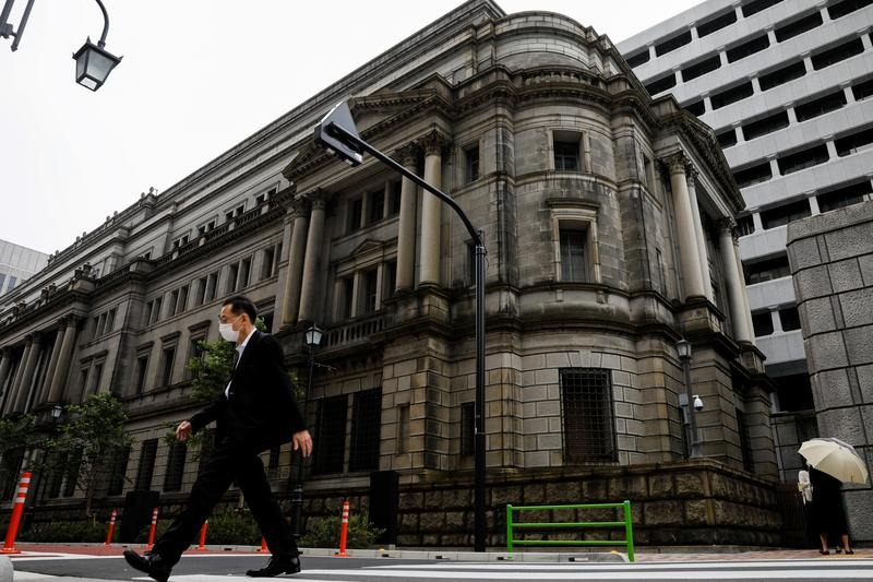 Japan's central bank kicks off experiments on issuing digital currency